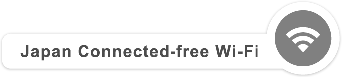 無料で使えるWi-Fi Japan Connected-free Wi-Fi